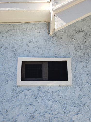 Security Screen Windows